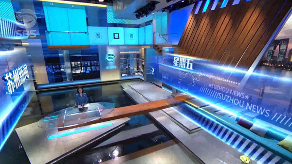 China's SBS Drives News Production with Vizrt Studio Automation