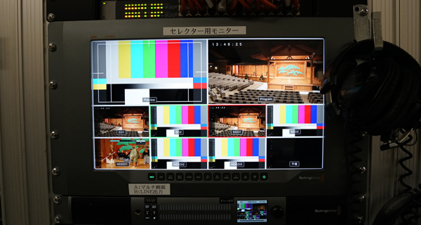 Blackmagic atem noh theatre2