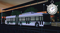Cogswell BUS5a